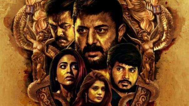 naragasooran-issue-sorted-out