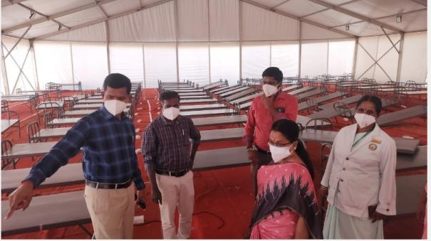 250-extra-beds-at-vellore-government-medical-college-treatment-with-the-help-of-oxygen-concentrators
