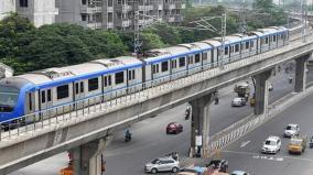 metro-second-phase