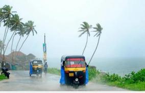 southwest-monsoon-advances-further-in-more-parts-of-bay-of-bengal-likely-to-hit-kerala-by-may-31