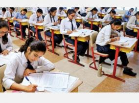 sc-to-hear-on-may-31-plea-seeking-cancellation-of-class-12-exams-amid-pandemic