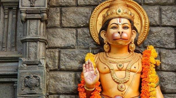 birthplace-of-hanuman
