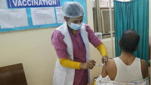 covid-vaccine-centers