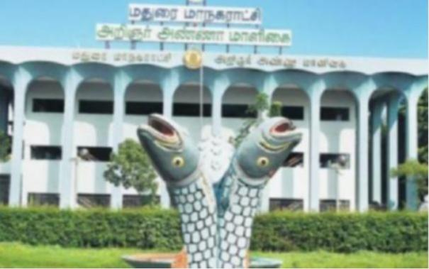 madurai-corporations-new-measure-to-deliver-vegetables-fruits