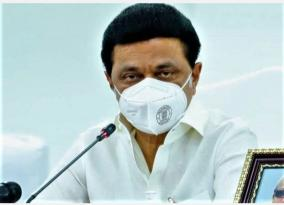 corona-infection-in-coimbatore-may-30-review-meeting-official-visit-should-not-be-welcomed-stalin-s-request