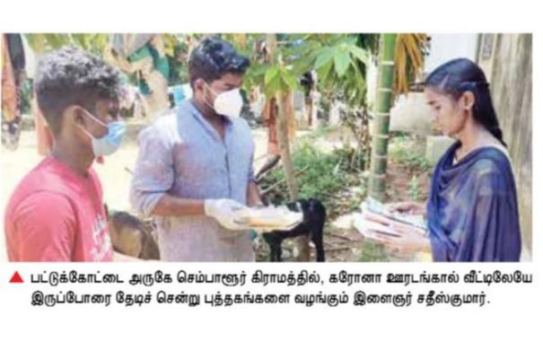 youth-gives-books-to-people