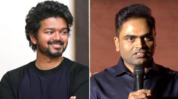 vamshi-confirms-his-next-movie-with-vijay