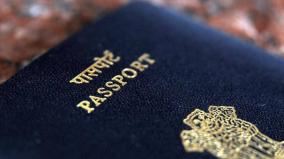 approval-for-minorities-from-other-countries
