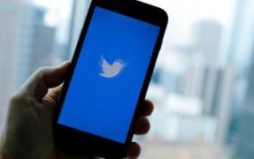 penalty-for-twitter