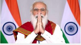 modi-govt-anniversary-bjp-leaders-to-participate-in-covid-relief-activities-in-1-lakh-villages