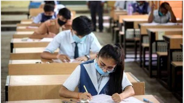 class-12-board-exams-cbse-icse-contemplating-options-including-truncated-tests-cancellation