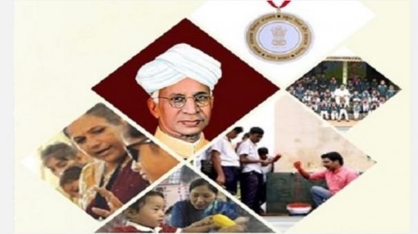 national-awards-to-teachers-2021
