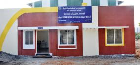 dogs-contraception-center-trichy