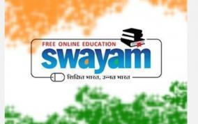 swayam-website