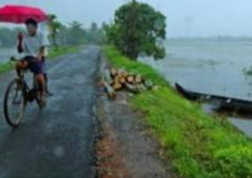 monsoon-onset-over-kerala-is-likely-to-take-place-by-03rd-june