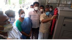 oxygen-production-center-worth-rs-2-crore-on-behalf-of-palani-temple-minister-ara-chakrabarty