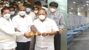 minister-ma-subramanian-launchs-covid-care-center