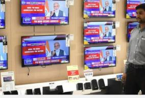centre-asks-private-news-channels-to-display-four-new-helpline-numbers