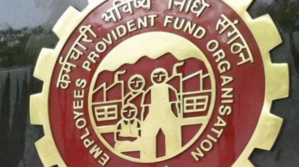 provident-fund