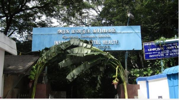decision-to-admit-youth-who-threatens-celebrities-to-psychiatric-hospital-villupuram-sp-info