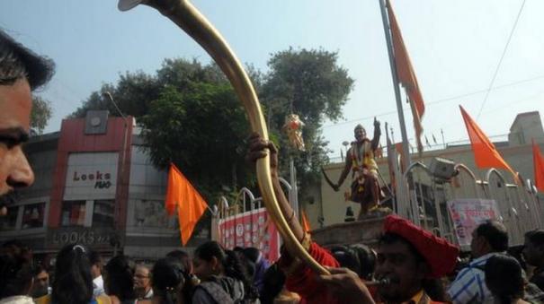 maratha-community-reservation
