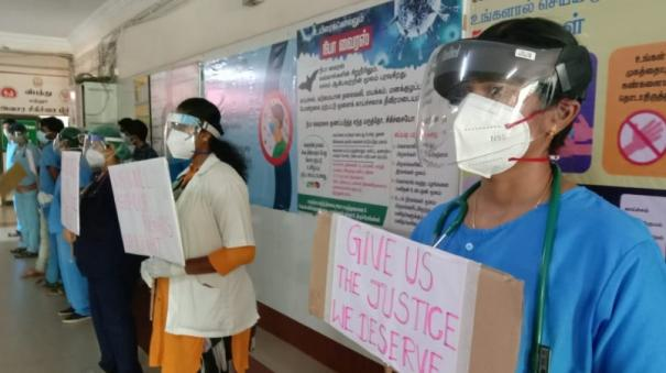 medical-students-protest-in-trichy