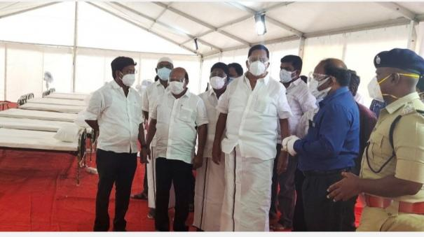 an-additional-350-beds-in-tirupatur-district-from-june-4-minister-r-gandhi
