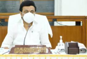 when-is-plus-2-public-exam-chief-minister-consultation