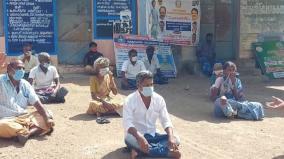 dharna-protest-in-tirupathur