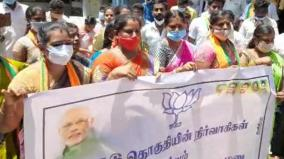 supporters-of-mlas-gathered-in-the-bjp-office-seeking-ministerial-posts-in-the-corona-environment-without-any-social-gap