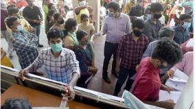 no-stock-vaccination-work-suspended-in-coimbatore