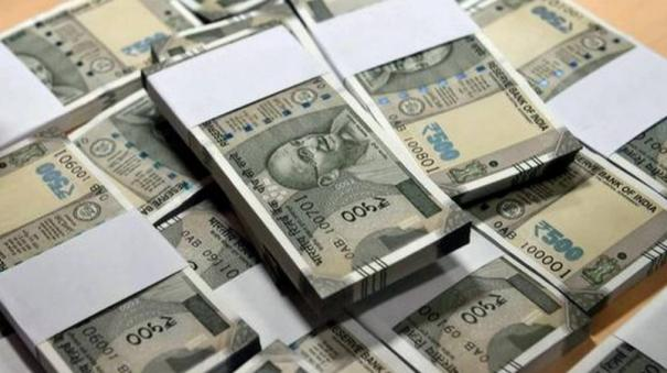 hawala-money