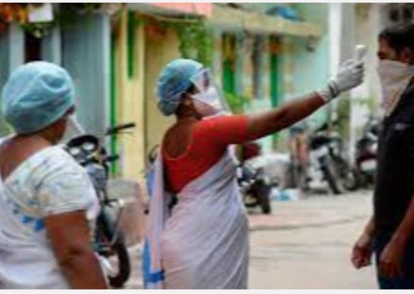 pradhan-mantri-garib-kalyan-package
