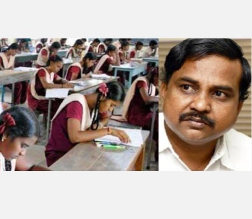 what-is-the-use-of-canceling-plus-2-exam-without-canceling-neet-exam-state-platform-question-for-public