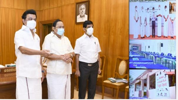 2-corona-treatment-centers-in-nellai-chief-minister-stalin-opened