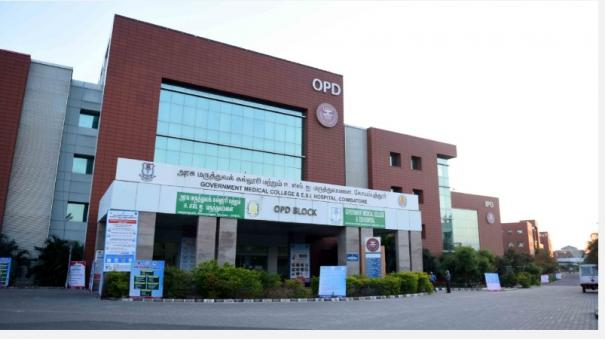 admission-to-coimbatore-esi-hospital-only-if-oxygen-level-is-below-90-dean-info