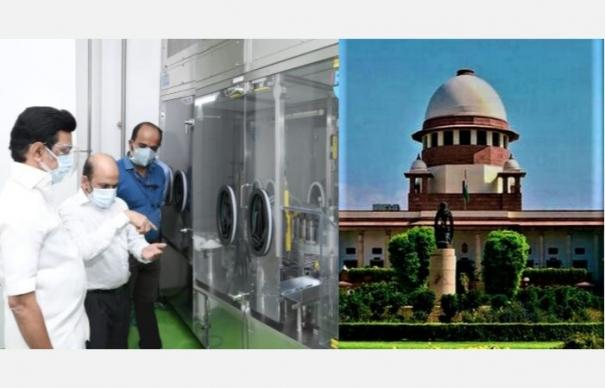 chengalpattu-vaccine-center-case-in-the-supreme-court-seeking-an-order-from-the-central-government-to-comply-with-the-request-of-the-state-of-tamil-nadu