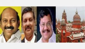 case-against-appointment-of-3-bjp-mlas-in-pondicherry-high-court-dismisses