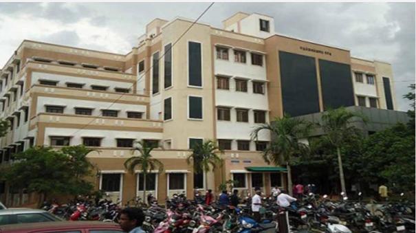 salem-government-hospital