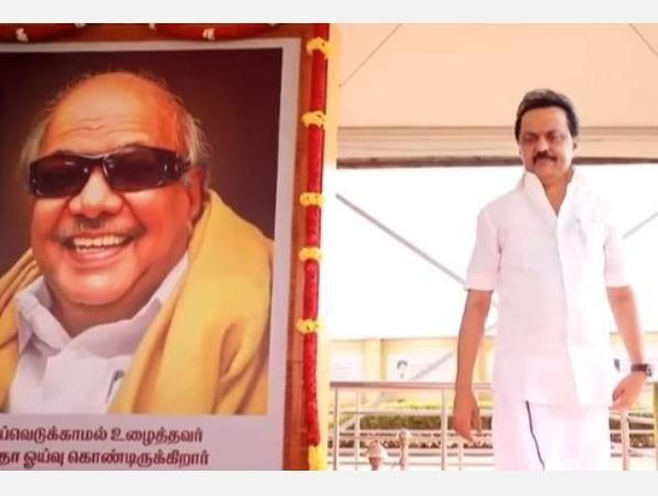 i-am-raising-my-head-tribute-to-chief-minister-poetry-on-karunanidhi-s-birthday