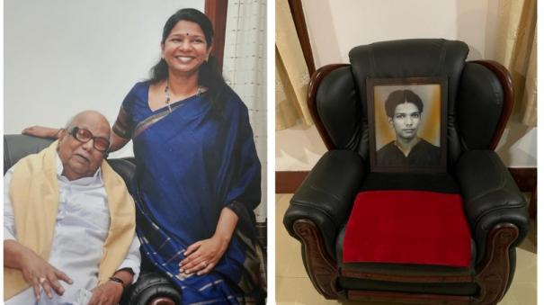dad-s-chairs-full-of-memories-kanimozhi-s-flexibility-on-karunanidhi-s-birthday