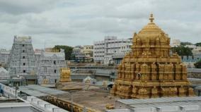 tirupati-temple-darshan