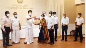 karunanidhi-s-98th-birthday-celebration-deposit-of-5-welfare-schemes