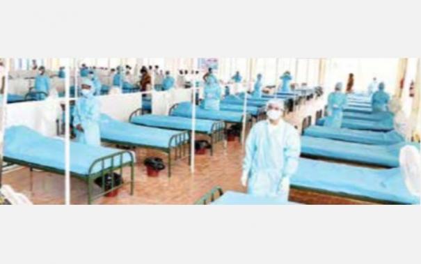 medical-college-hospital