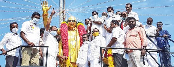 karunanidhi-s-birthday