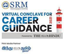 srm-virtual-conclave