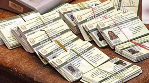 ration-card-for-homeless-people