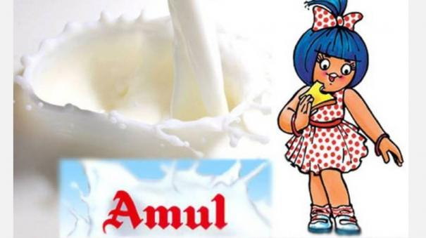 amul-vice-president-letter-to-pm