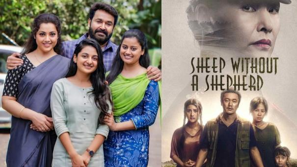 drishyam-climax-change-in-chinese-remake
