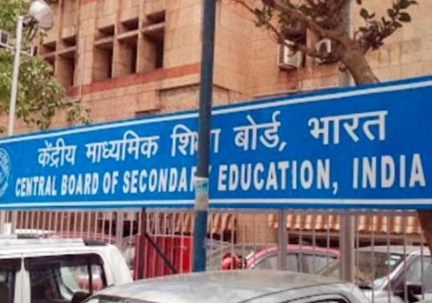 class-12-boards-cbse-sets-up-13-member-panel-to-set-assessment-criteria-report-to-be-submitted-in-10-days